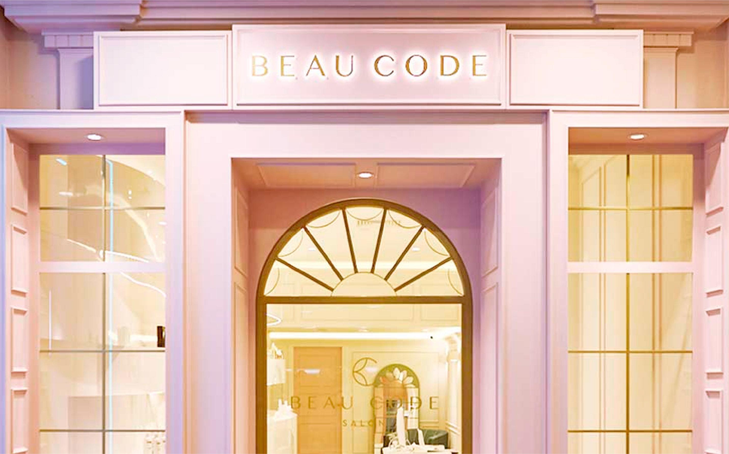 beau-code-salon-beauty-brand-branding-design-logo-sydney-3