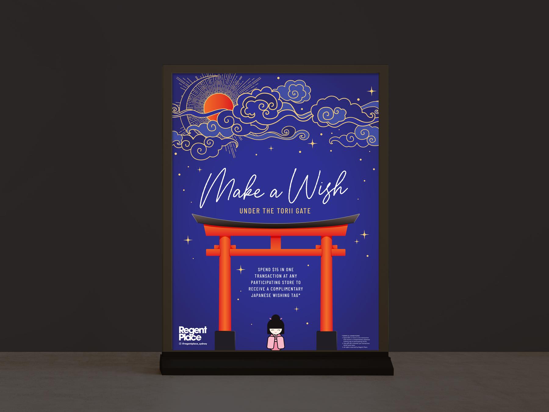 Poster-deisgn-torii-gate