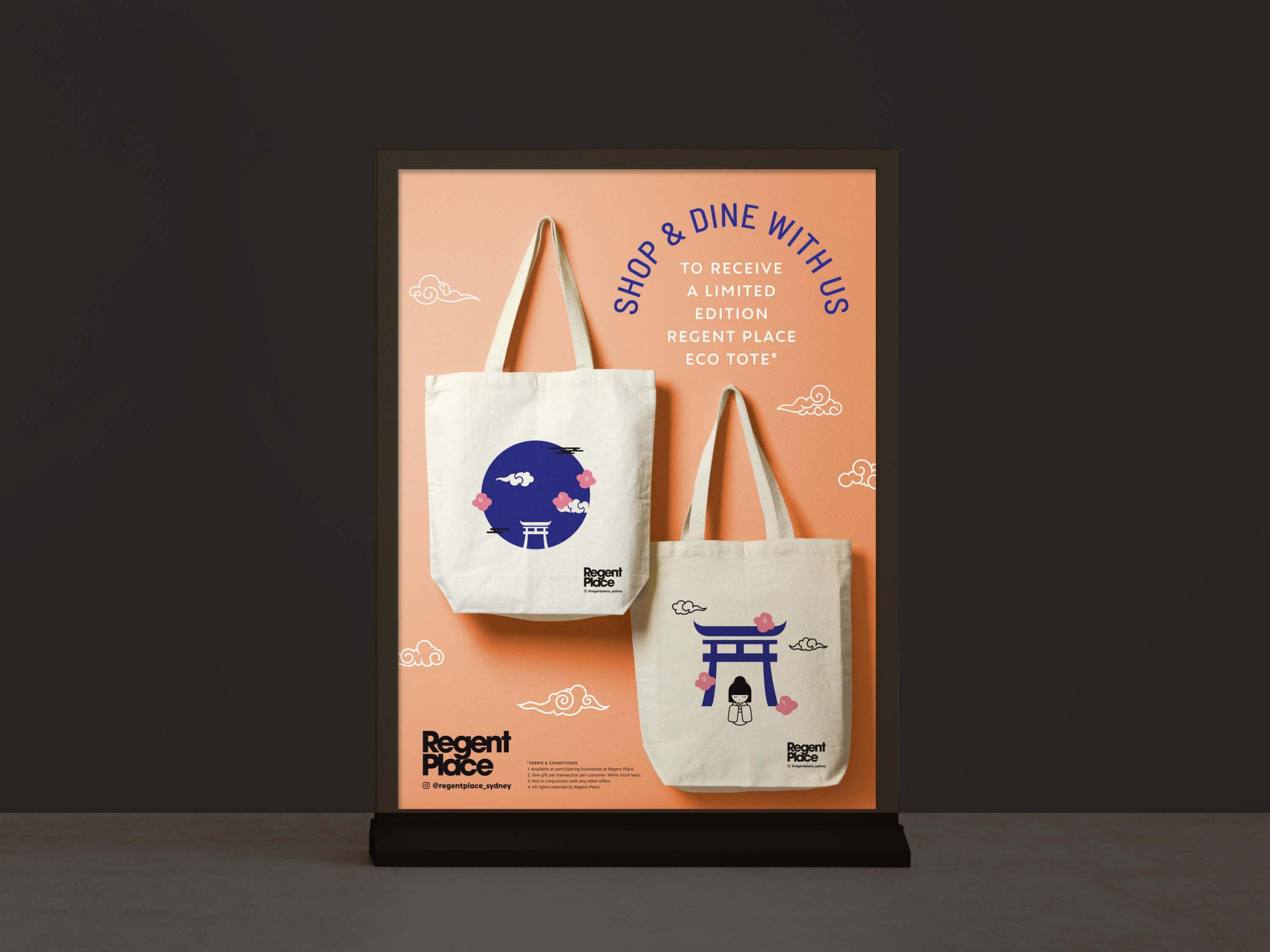 Poster-tote-giveaway-torri-gate