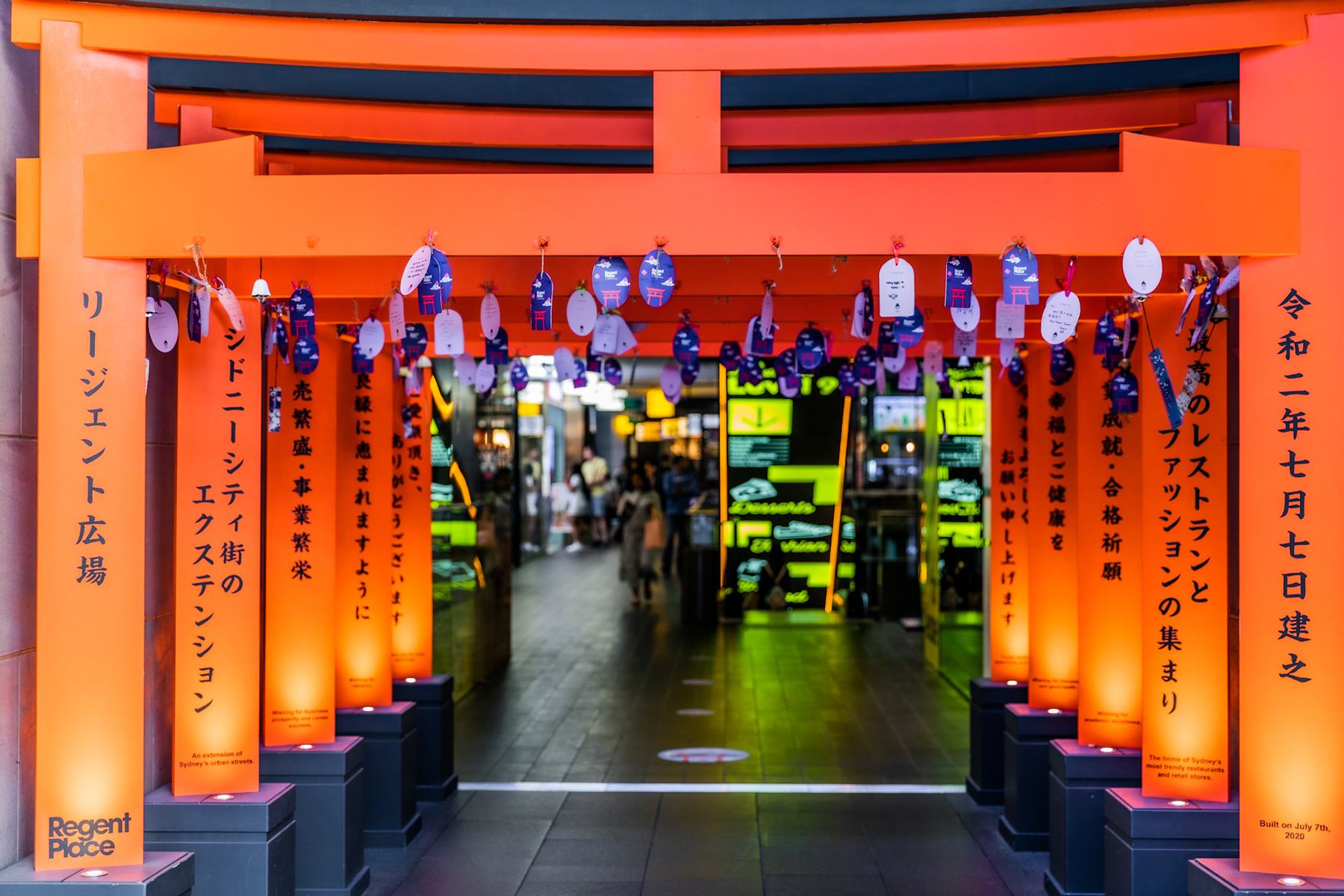 regent-place-torii-gate-installation-tag-design