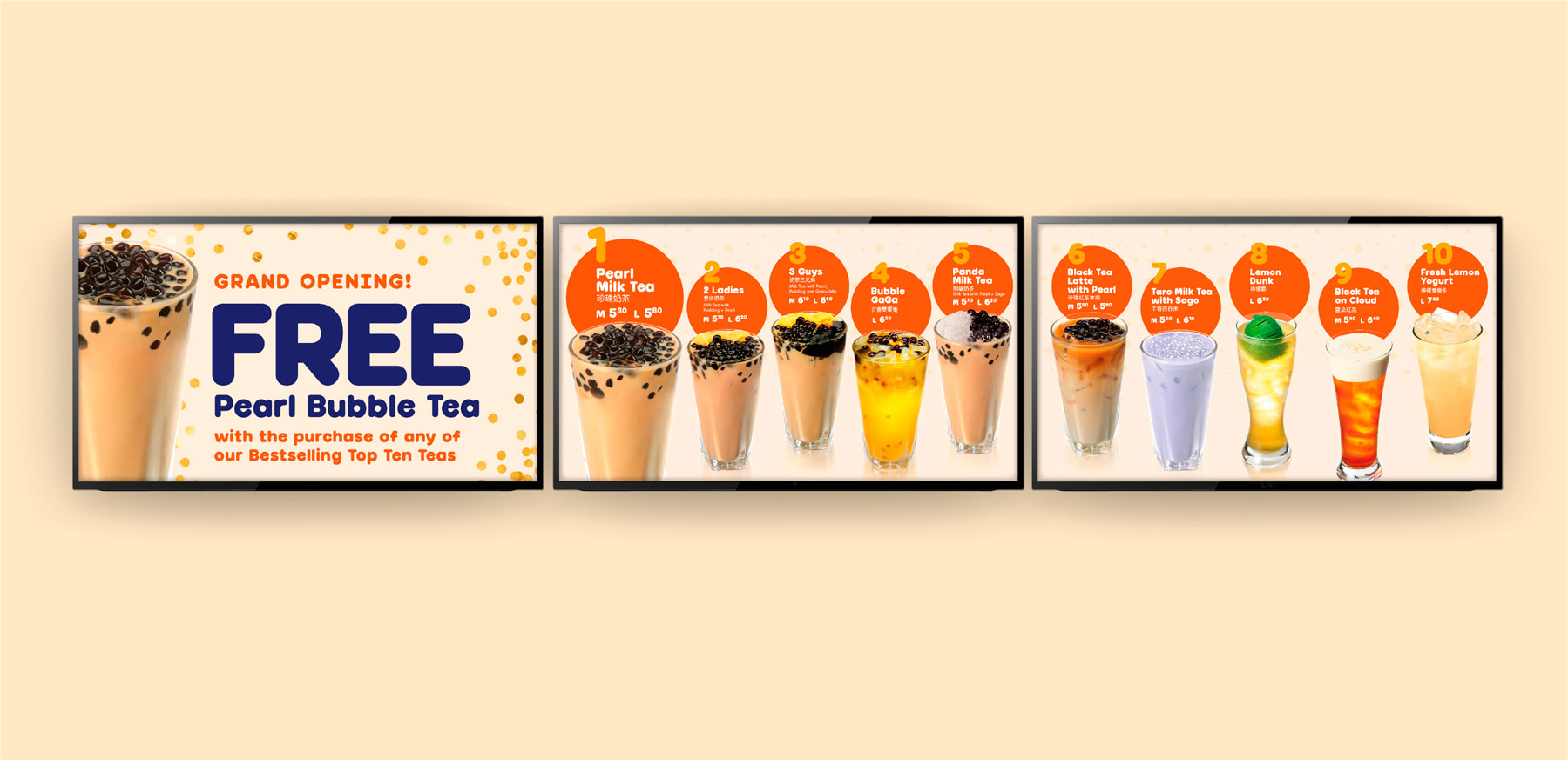 Coco-tea-launch-campaign-digital-screen-menu-1