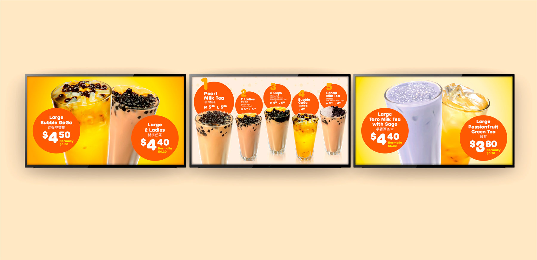 Coco-tea-launch-campaign-digital-screen-menu-2