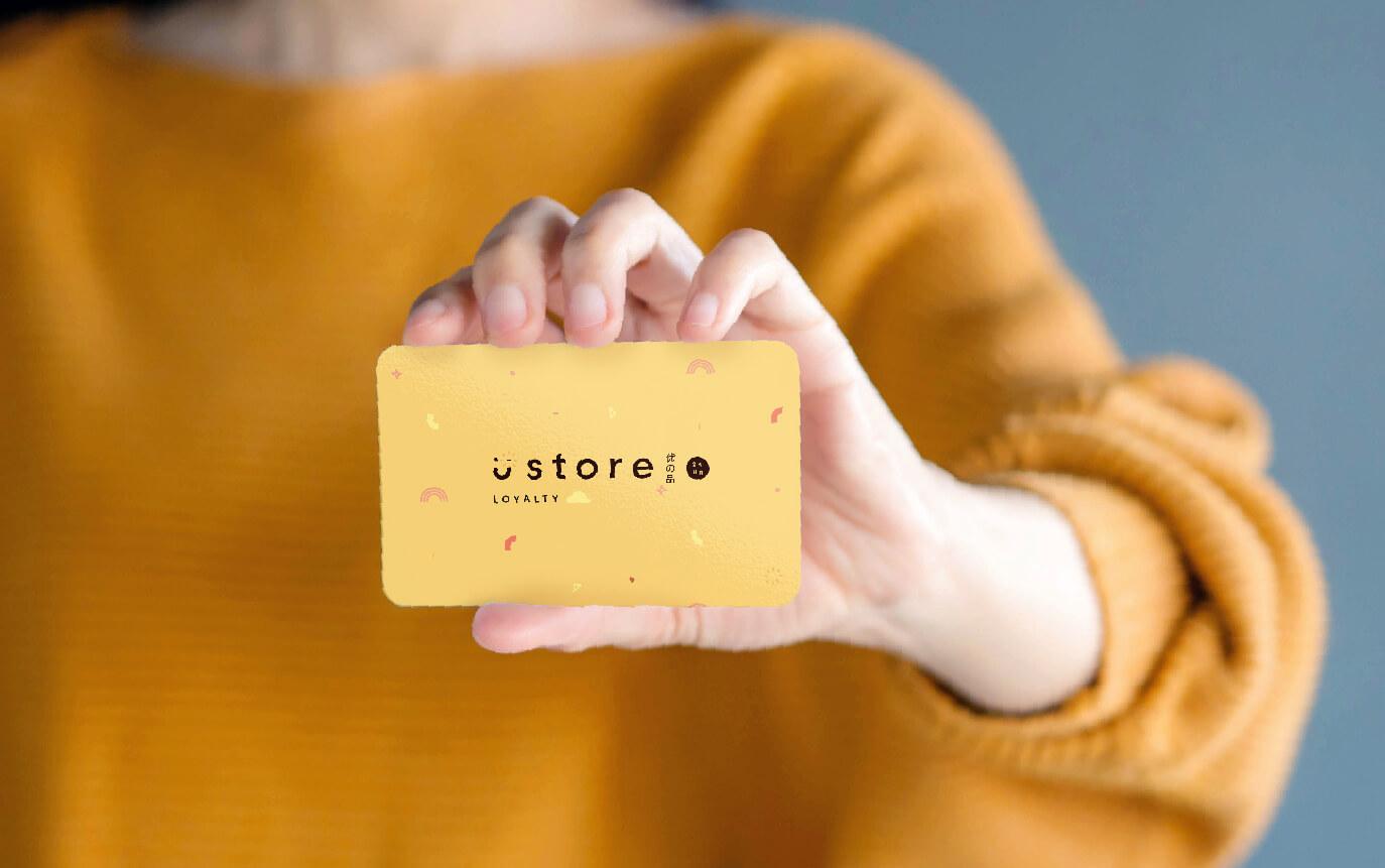 u-store-brand-identity-design-retail-hospitality-05